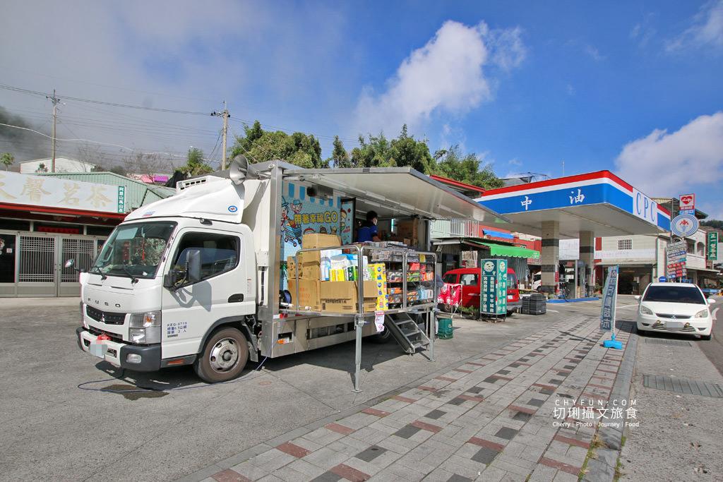全聯行動超市車01 嘉義|全聯行動超市車偏鄉上路,在阿里山看見到處跑的請支援收銀