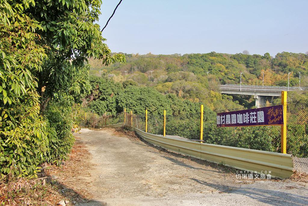 八卦山咖啡02國村咖啡莊園 彰化|走訪八卦山咖啡產地到阿束社看景,聽國村青農栽培得獎咖啡生豆