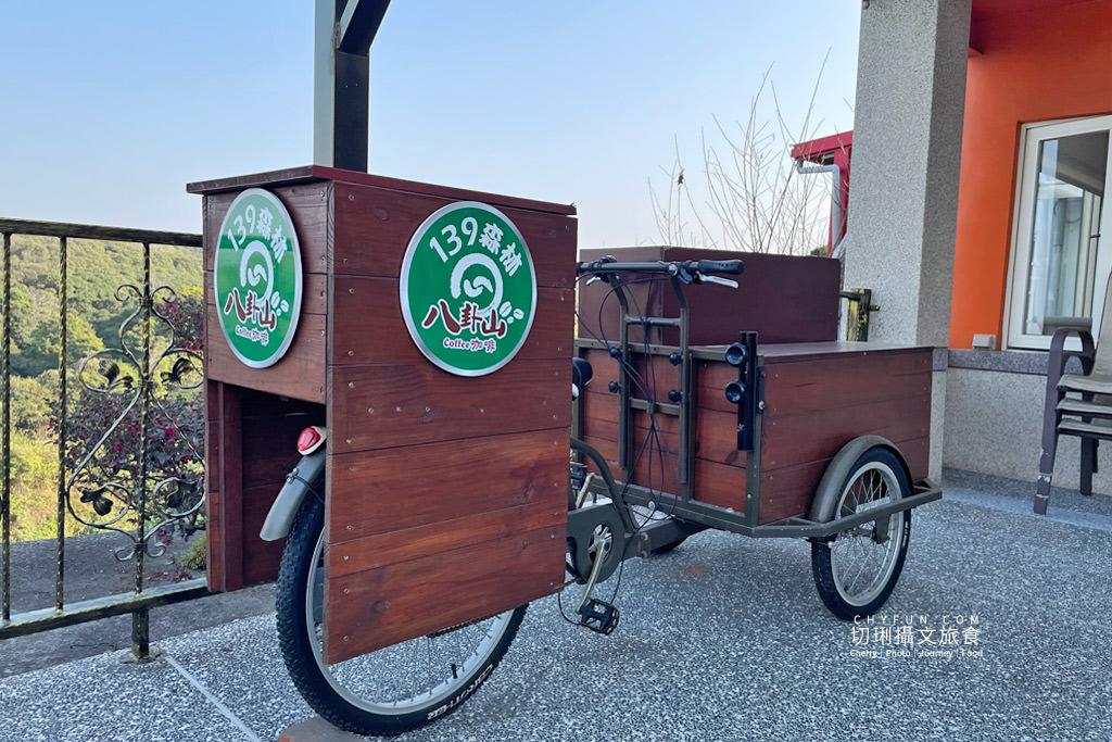 八卦山咖啡11阿束社 彰化|走訪八卦山咖啡產地到阿束社看景,聽國村青農栽培得獎咖啡生豆
