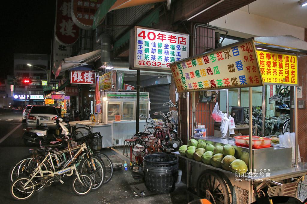 台南新營飲料攤阿福涼茶02