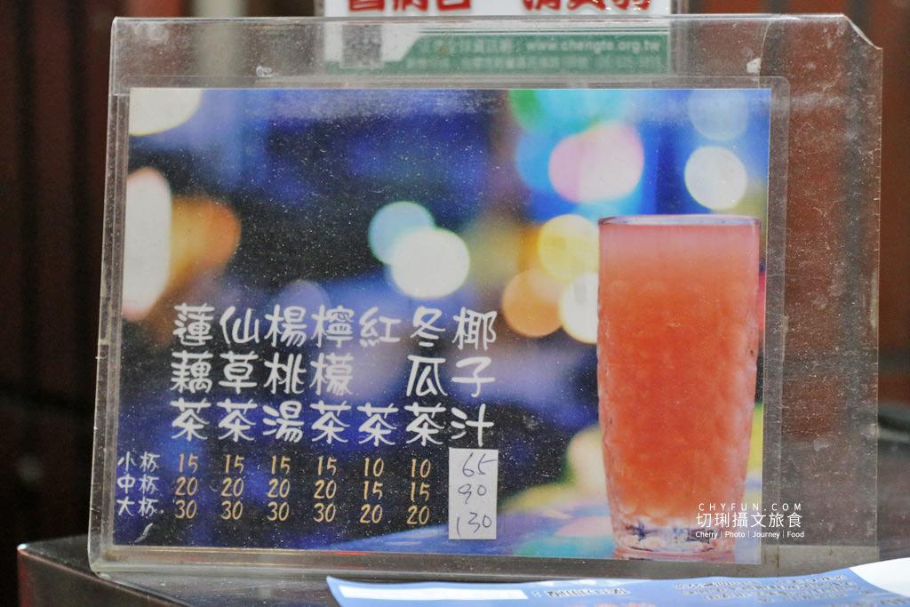 台南新營飲料攤阿福涼茶03