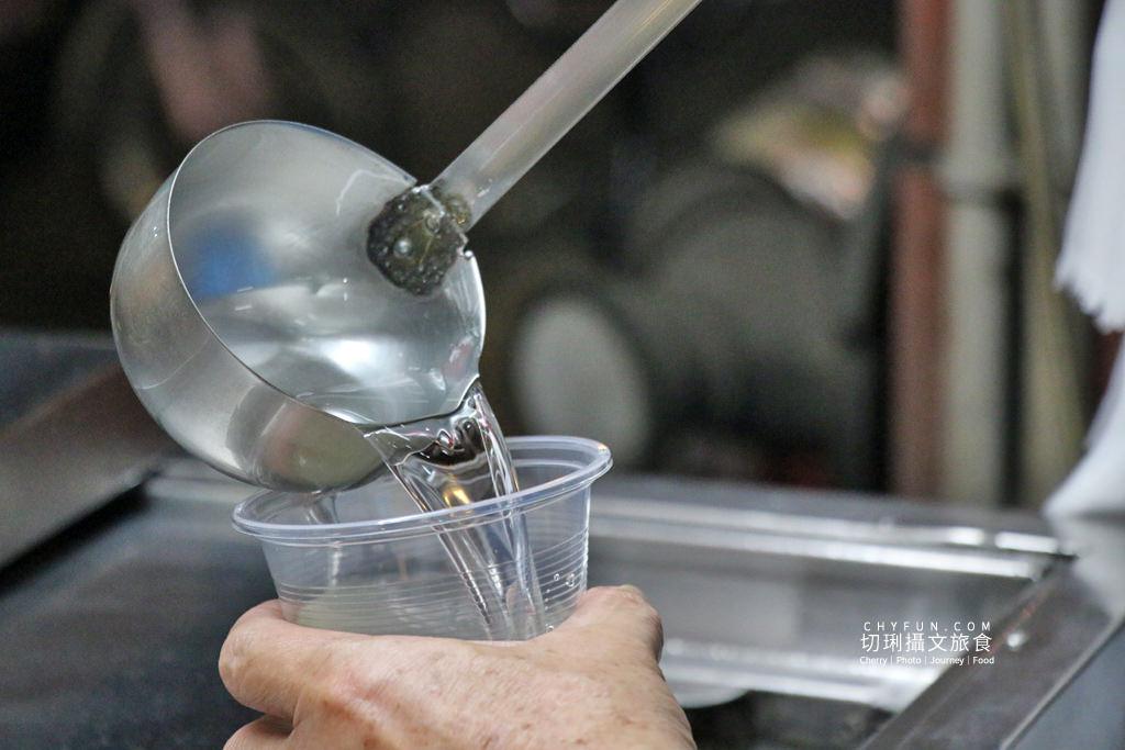 台南新營飲料攤阿福涼茶10