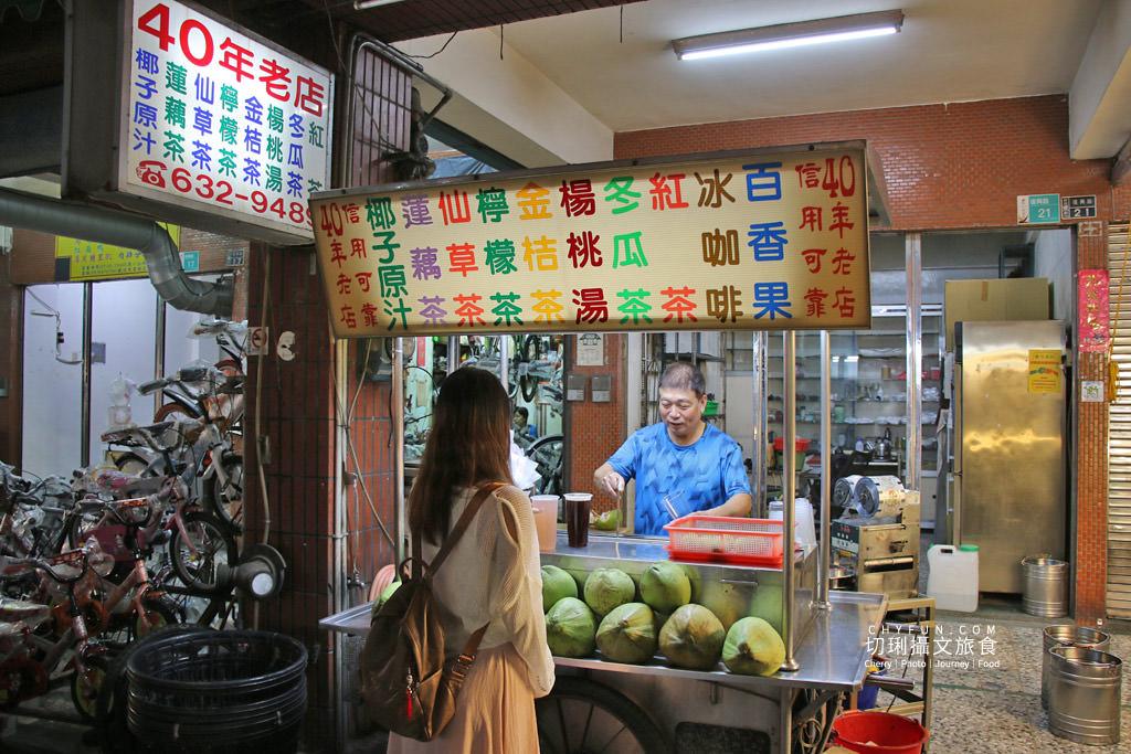 台南新營飲料攤阿福涼茶17