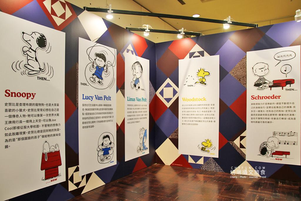 台南旅遊、台南展覽、史努比展台南、史努比70週年05 台南|史努比70周年巡迴特展免費入場拍個夠,花生漫畫年代角色變化很有趣