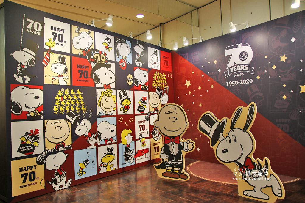 台南旅遊、台南展覽、史努比展台南、史努比70週年14 台南|史努比70周年巡迴特展免費入場拍個夠,花生漫畫年代角色變化很有趣