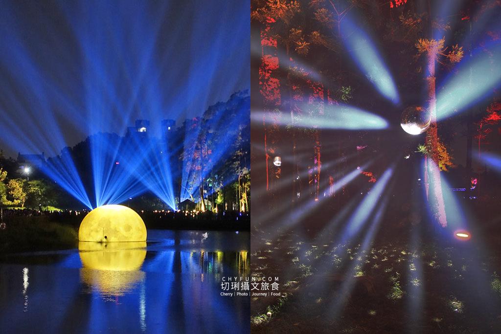 嘉義旅遊光織影舞北香湖公園01 嘉義|光織影舞藝術展在北香湖公園,夜遊全台最大月亮和星羅點點超夢幻