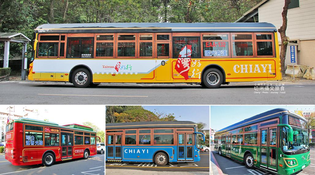 嘉義電動公車02 嘉義|嘉義電動公車全新上路,三條路線輕鬆吃玩遊桃城(110年06月底前免費搭)