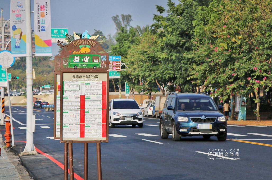 嘉義電動公車06 嘉義|嘉義電動公車全新上路,三條路線輕鬆吃玩遊桃城(110年06月底前免費搭)