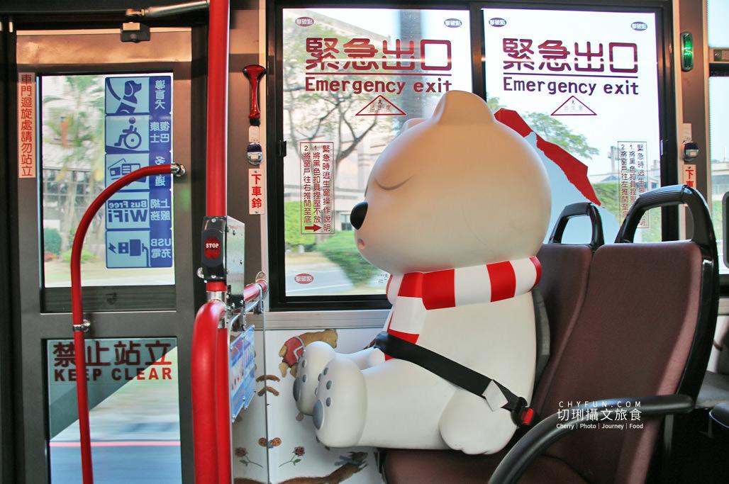 嘉義電動公車17 嘉義|嘉義電動公車全新上路,三條路線輕鬆吃玩遊桃城(110年06月底前免費搭)