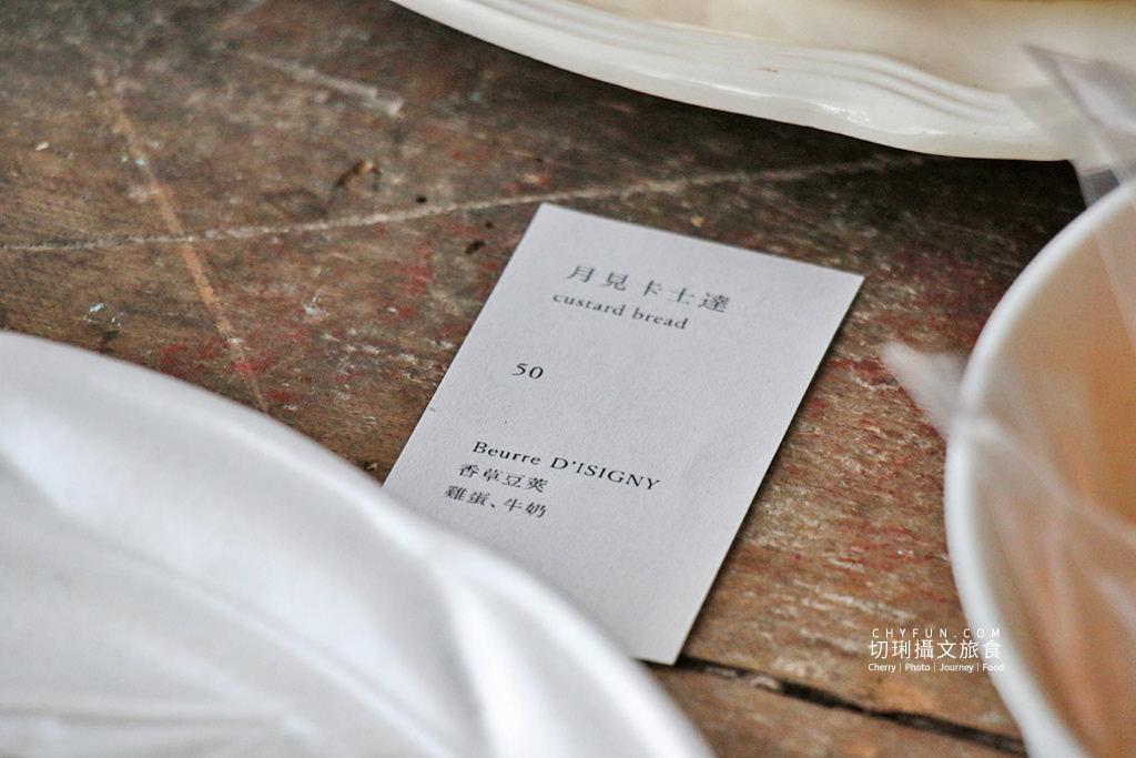 嘉義麵包店小花麵包店12 嘉義 小花麵包店一週只賣兩天,價格不低的文青質感烘焙坊