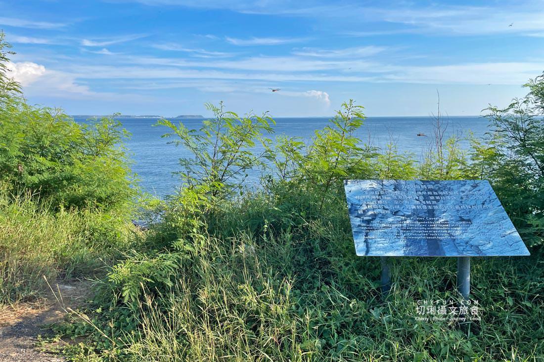 外垵海賊洞10 澎湖 外垵海賊洞美麗的傳說愛心岩洞板狀裂岩,退潮來賞石觀浪獨享靜謐地