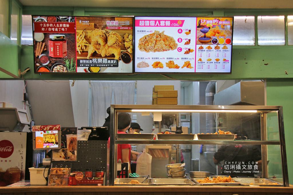 桃城雞排炸全雞03 嘉義|桃城雞排炸全雞中正創始店,在地經營多年鹹酥雞鮮嫩不乾柴