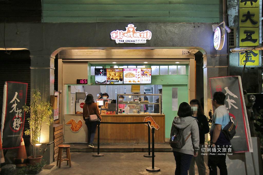桃城雞排炸全雞18 嘉義|桃城雞排炸全雞中正創始店,在地經營多年鹹酥雞鮮嫩不乾柴