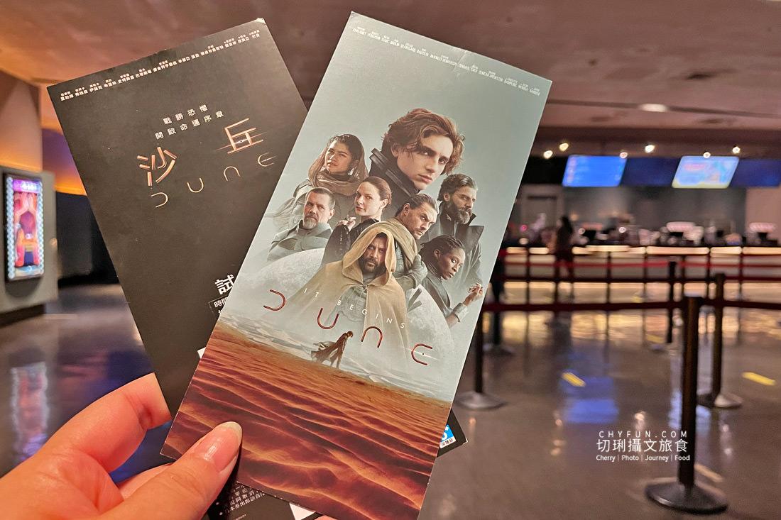 沙丘威秀IMAX01 威秀影城IMAX視覺聽覺超震撼,沙丘史詩科幻劇片感動磅礡中秋檔期上映