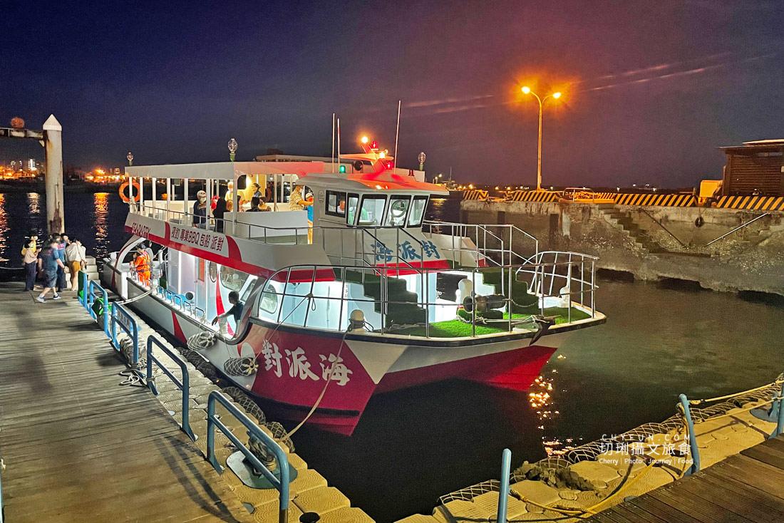澎湖夜釣小管-海派對遊艇01 澎湖 不一樣的夜釣小管行程在海上享受,海派對遊艇趴豪華出港