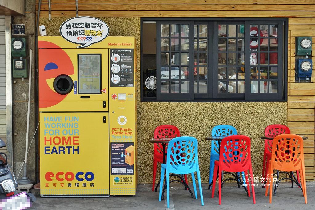 澎湖寶特瓶回收-ecoco智慧回收機05 澎湖|寶特瓶手搖飲空瓶回收善用ECOCO宜可可,瓶瓶罐罐換購物金