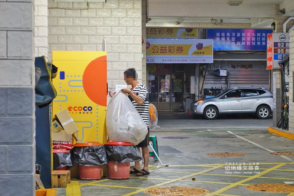 澎湖寶特瓶回收-ecoco智慧回收機06 澎湖|寶特瓶手搖飲空瓶回收善用ECOCO宜可可,瓶瓶罐罐換購物金