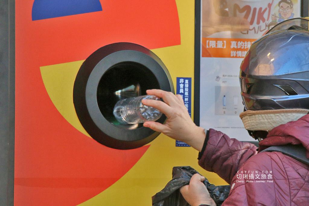 澎湖寶特瓶回收-ecoco智慧回收機11 澎湖|寶特瓶手搖飲空瓶回收善用ECOCO宜可可,瓶瓶罐罐換購物金