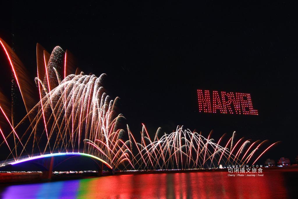 澎湖旅遊、2020澎湖花火節開幕式、漫威無人機表演01 澎湖|澎湖花火節漫威2020開幕,壯觀漫威宇宙300台無人機搭壯觀絢麗煙花