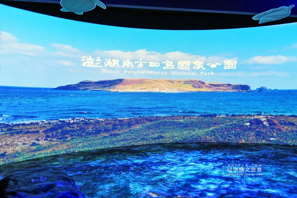 澎湖機場、澎湖南方四島國家公園特展