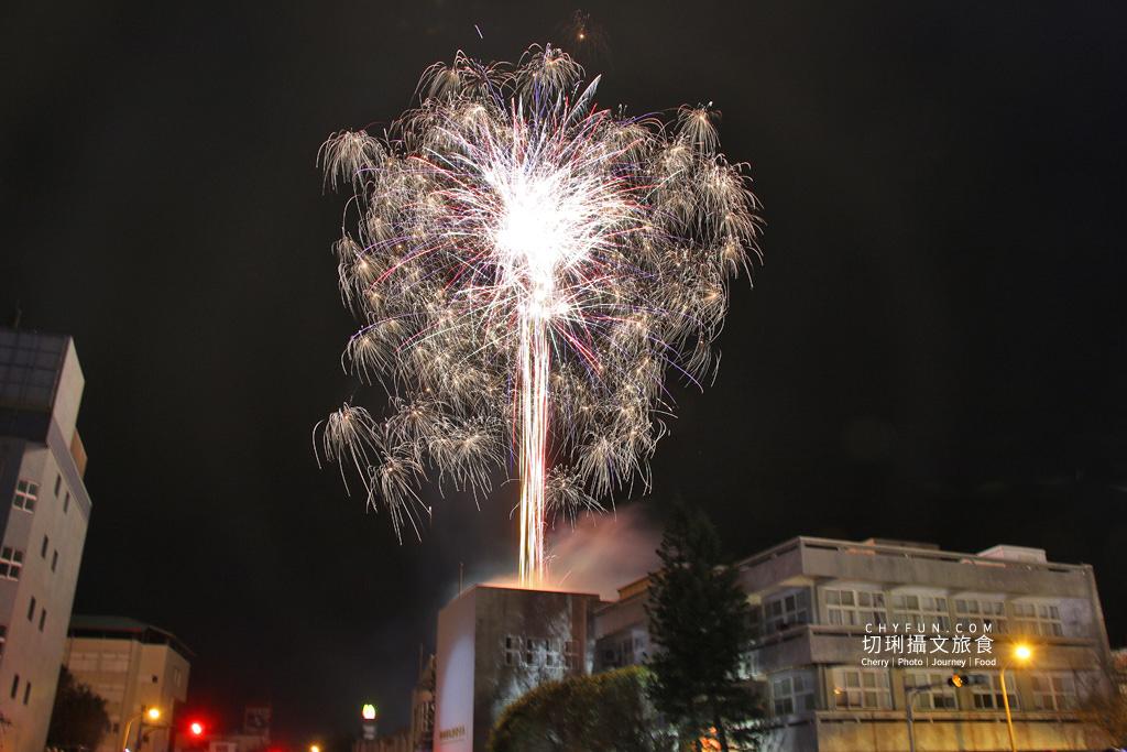 澎湖跨年2021-03 澎湖|澎湖跨年晚會幸福城市飛躍2021,小巧溫馨倒數時刻繽紛煙火秀