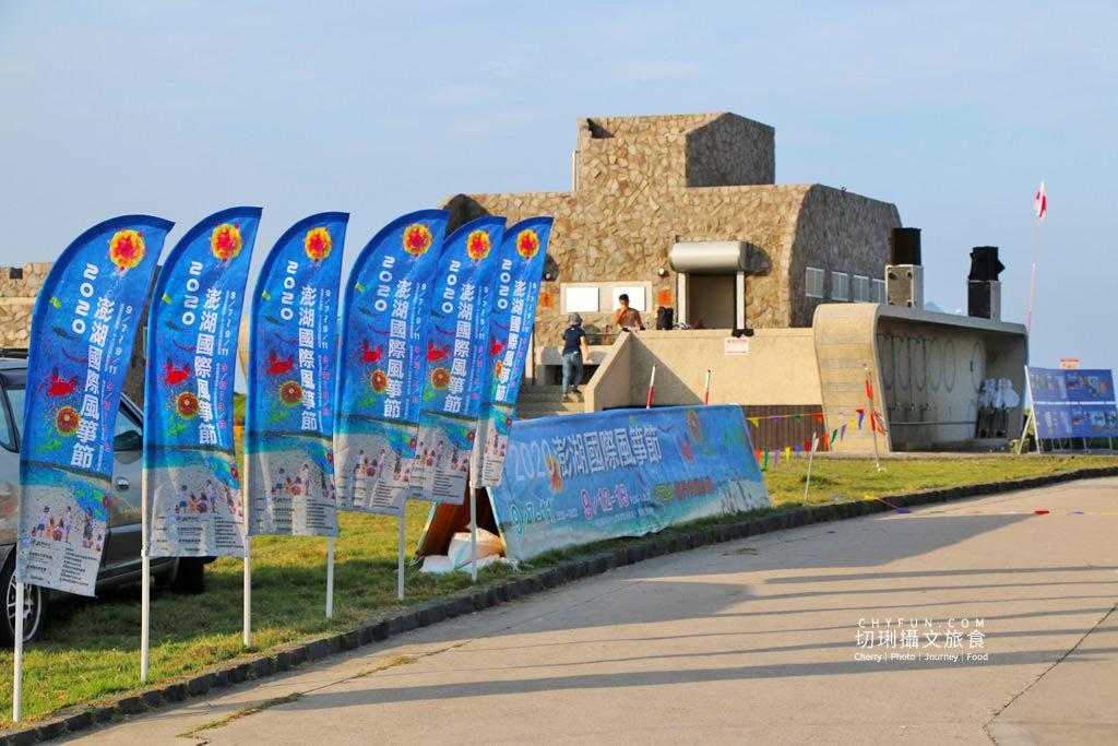 澎湖風箏節02 澎湖|澎湖風箏節為期一週在龍門後灣沙灘放風,各式大小造型風箏藍天箏藝
