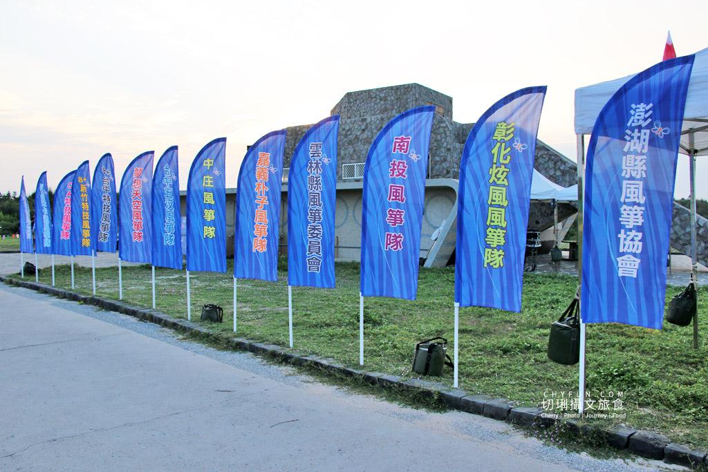 澎湖風箏節06 澎湖|澎湖風箏節為期一週在龍門後灣沙灘放風,各式大小造型風箏藍天箏藝
