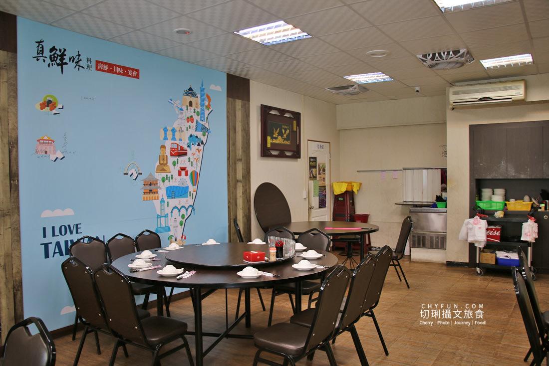 澎湖馬公海鮮餐廳真鮮味小吃部05 澎湖|真鮮味海鮮餐廳價格公道服務好,品嚐當季新鮮在地海味料理