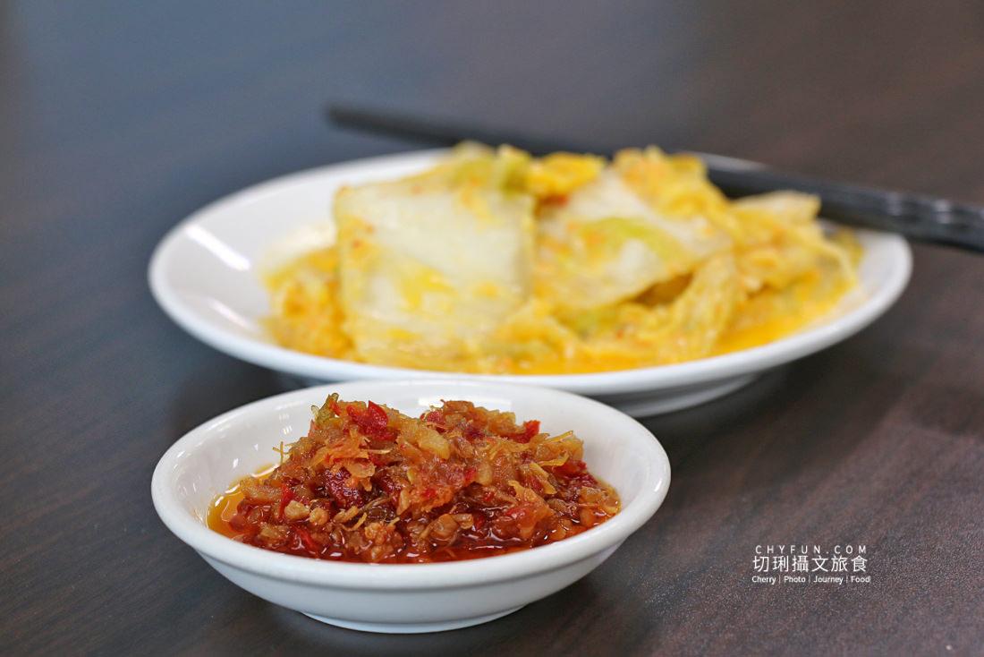 澎湖馬公海鮮餐廳真鮮味小吃部06 澎湖|真鮮味海鮮餐廳價格公道服務好,品嚐當季新鮮在地海味料理