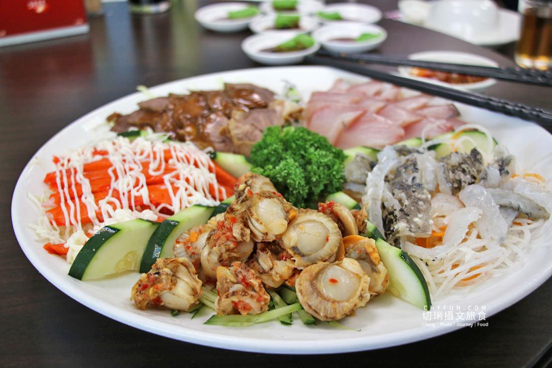 澎湖馬公海鮮餐廳真鮮味小吃部07 澎湖|真鮮味海鮮餐廳價格公道服務好,品嚐當季新鮮在地海味料理