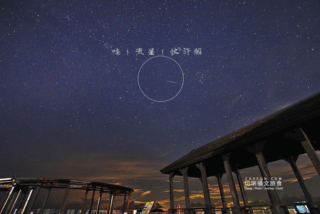 英仙座流星雨澎湖奎壁山01IMG_0777 英仙座流星雨 在澎湖拍星空、星軌、賞流星,滿天繁星只為拍那一顆
