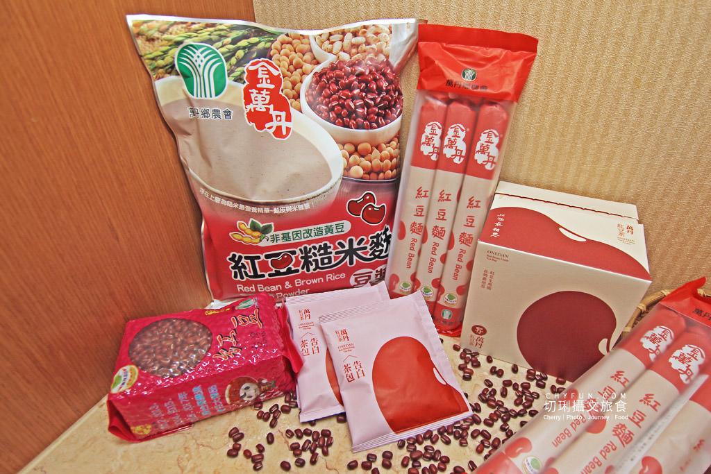 萬丹鄉農會紅豆幸福小棧01 屏東|萬丹紅豆大顆飽滿好好吃,到幸福小棧店好買網購也方便
