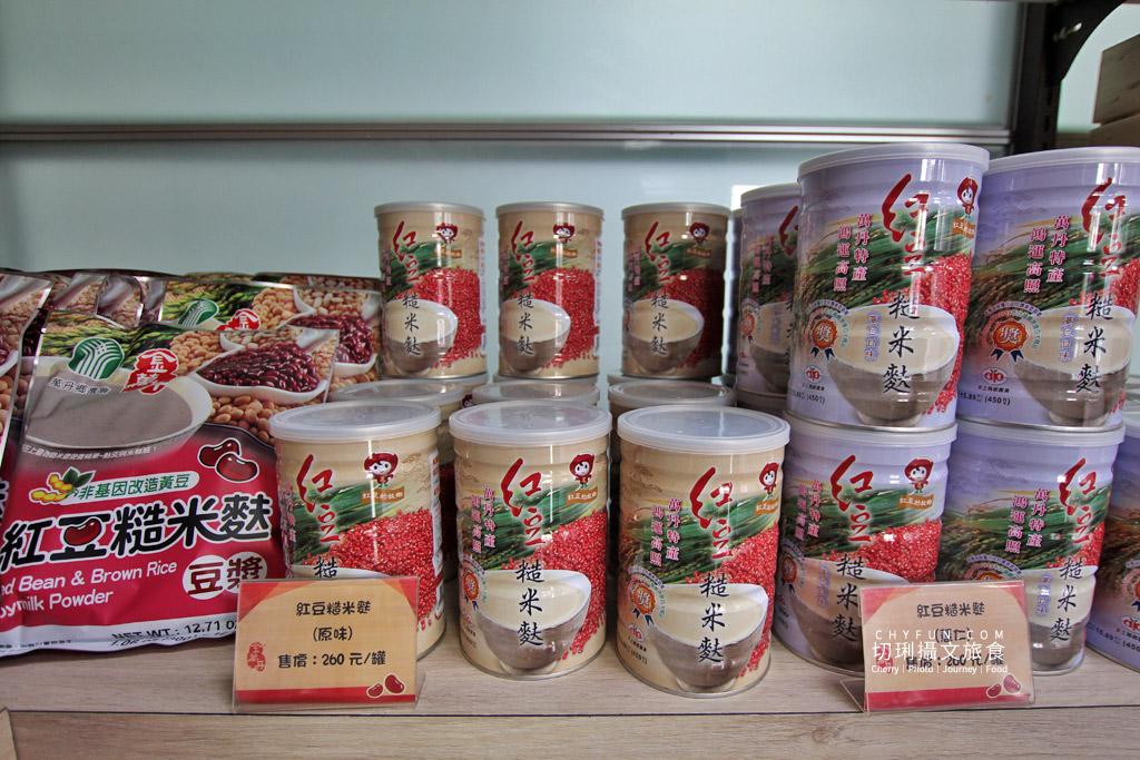 萬丹鄉農會紅豆幸福小棧07 屏東|萬丹紅豆大顆飽滿好好吃,到幸福小棧店好買網購也方便