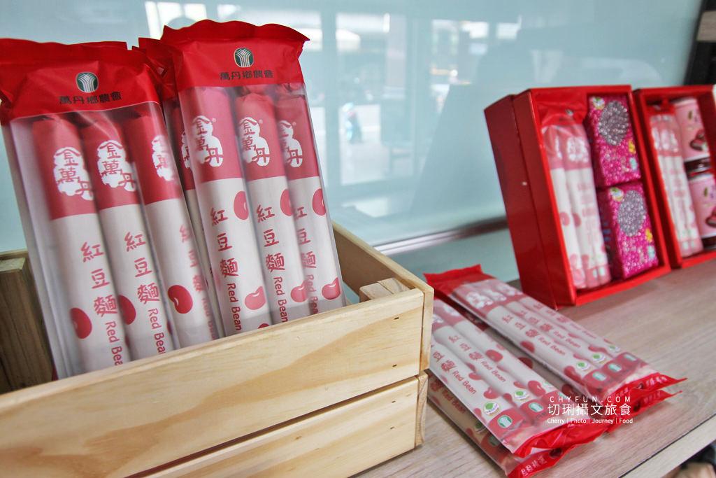 萬丹鄉農會紅豆幸福小棧08 屏東|萬丹紅豆大顆飽滿好好吃,到幸福小棧店好買網購也方便