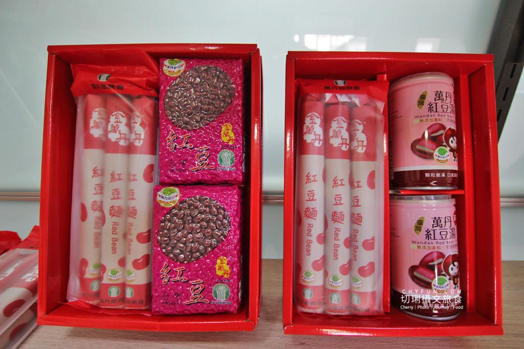 萬丹鄉農會紅豆幸福小棧09 屏東|萬丹紅豆大顆飽滿好好吃,到幸福小棧店好買網購也方便