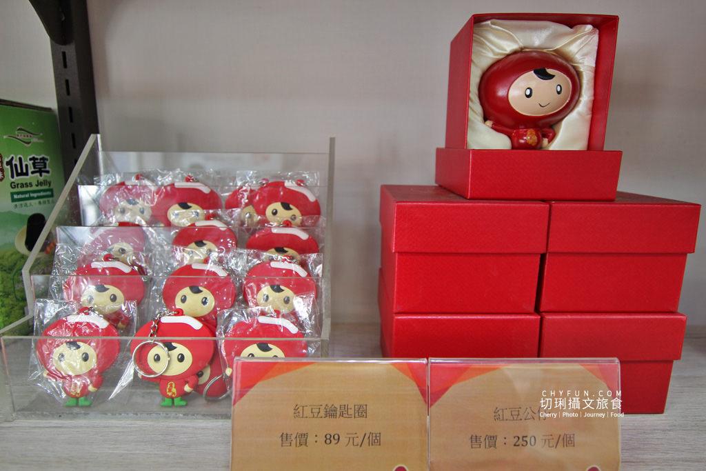 萬丹鄉農會紅豆幸福小棧10 屏東|萬丹紅豆大顆飽滿好好吃,到幸福小棧店好買網購也方便