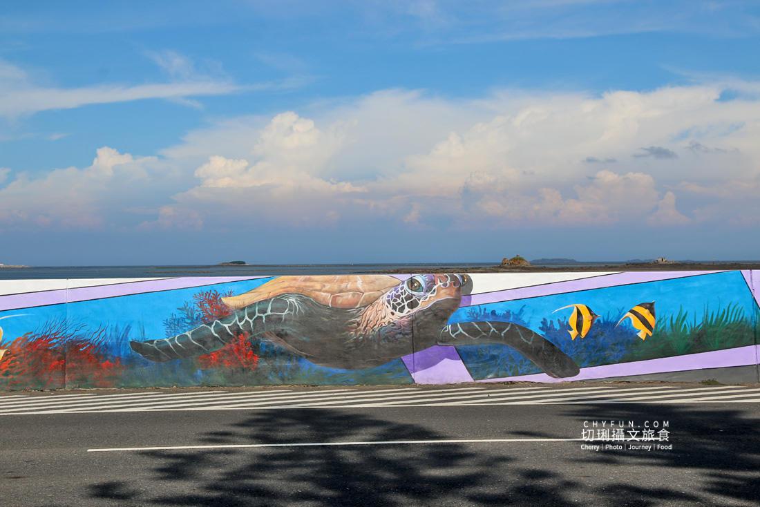 講美OK公園08 澎湖 講美鎮海OK海堤公園改造成愛情公園,週邊堤岸海洋彩繪好吸睛