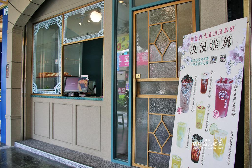 高雄左營飲料、裕誠路飲料、樂是吉大正浪漫茶室03