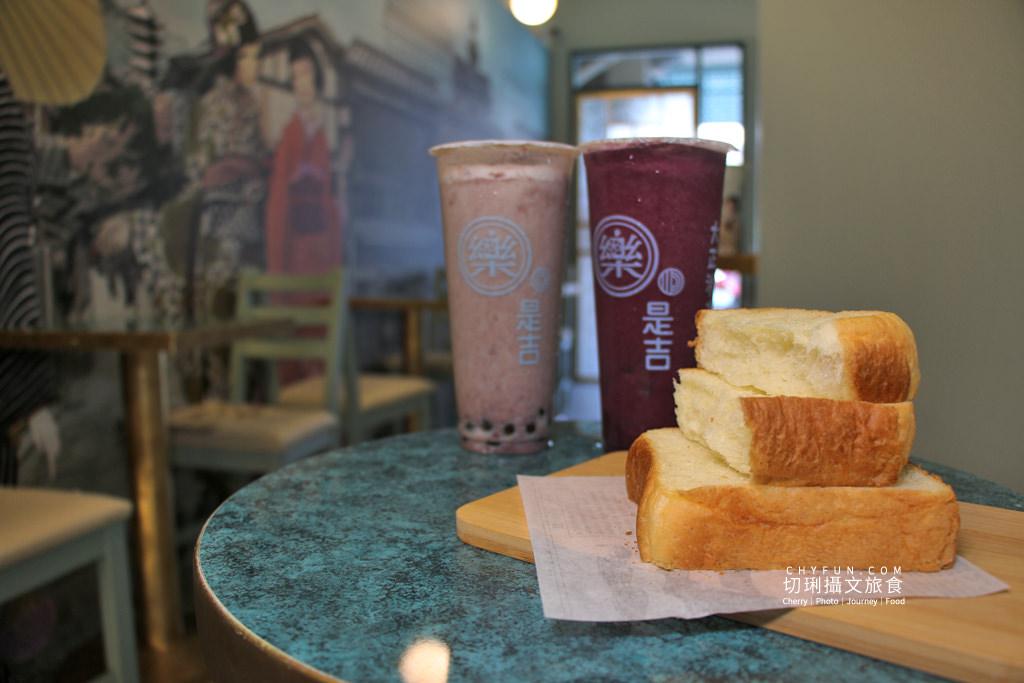 高雄左營飲料、裕誠路飲料、樂是吉大正浪漫茶室14
