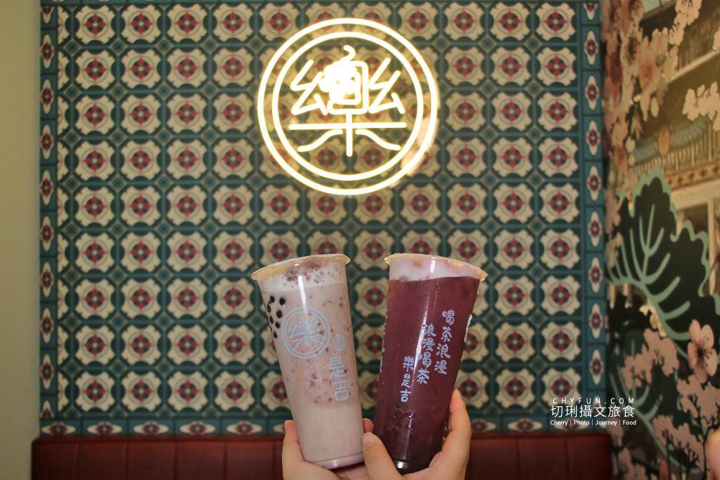 高雄左營飲料、裕誠路飲料、樂是吉大正浪漫茶室16