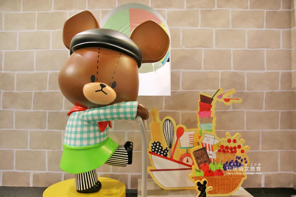 高雄旅遊、高雄夢時代展覽、小熊學校