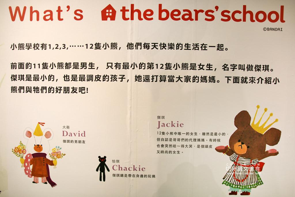 高雄旅遊、高雄夢時代展覽、小熊學校04 高雄|小熊學校2020到夢時代開展,花廊熱氣球咖啡杯粉嫩拍
