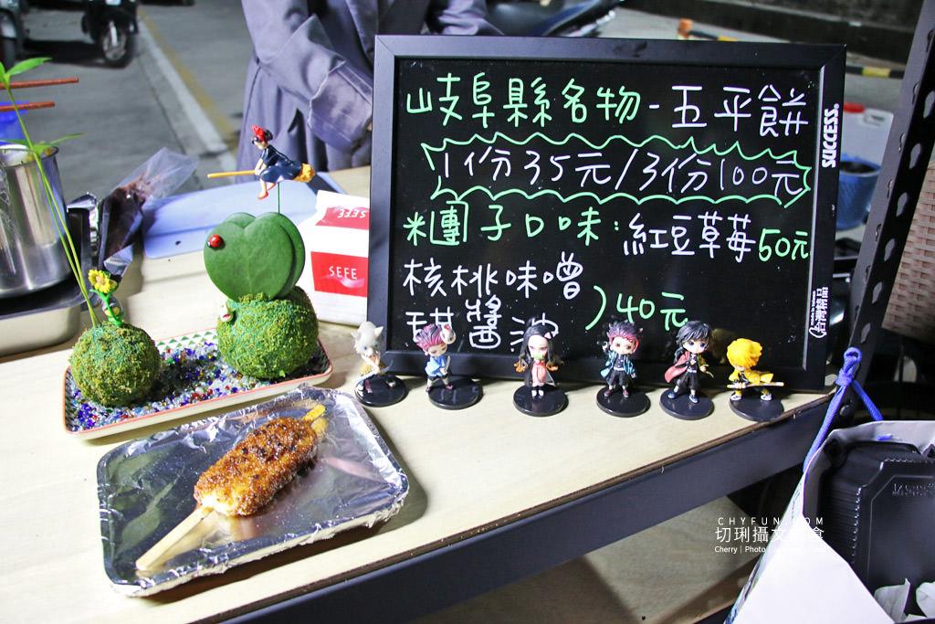 高雄日本夜市美食祭13 高雄|日本夜市美食祭享日本味,集結屋台在勞工夜市為期三個月