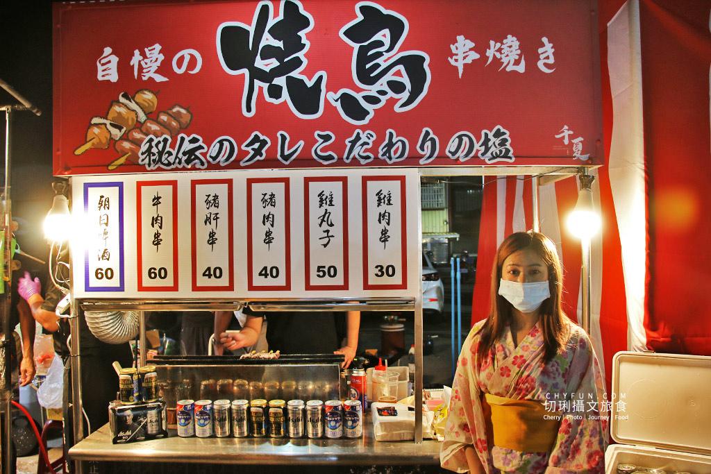 高雄日本夜市美食祭17 高雄|日本夜市美食祭享日本味,集結屋台在勞工夜市為期三個月