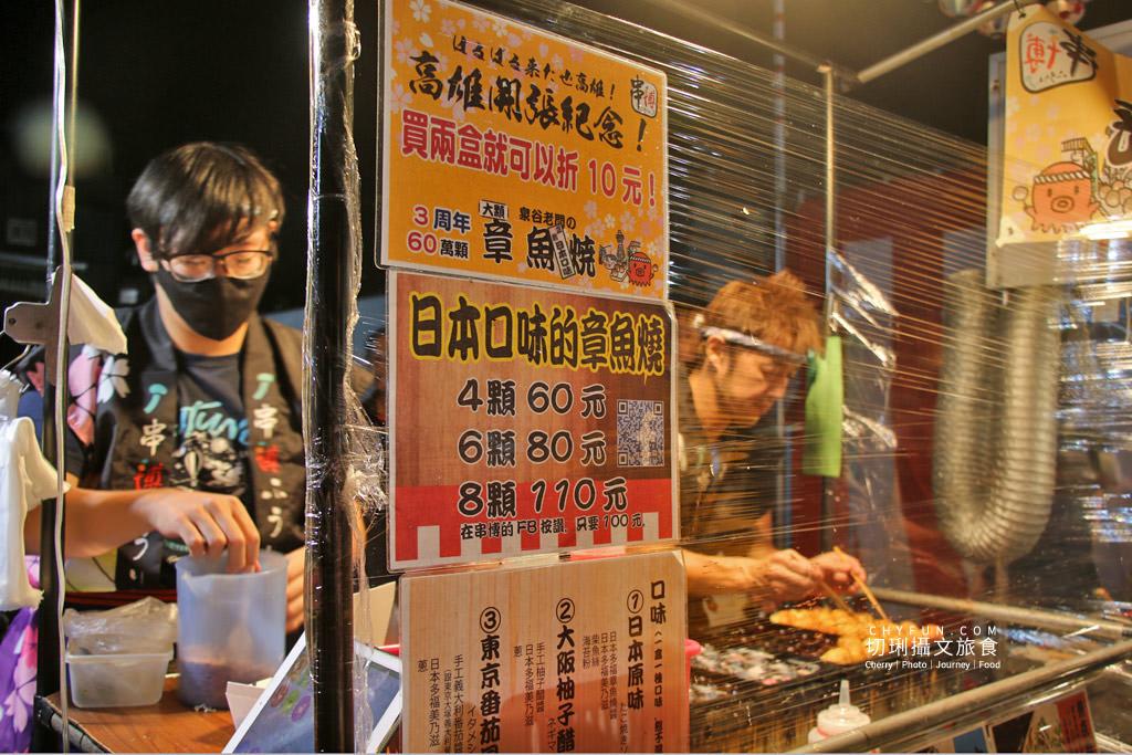 高雄日本夜市美食祭23 高雄|日本夜市美食祭享日本味,集結屋台在勞工夜市為期三個月