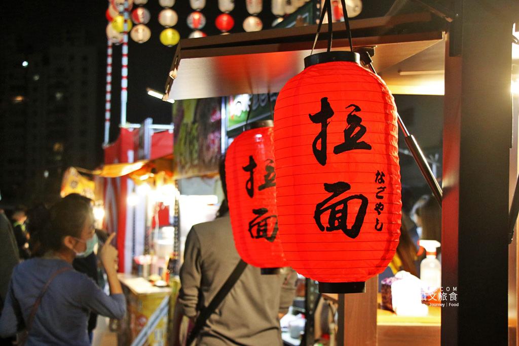 高雄日本夜市美食祭26 高雄|日本夜市美食祭享日本味,集結屋台在勞工夜市為期三個月