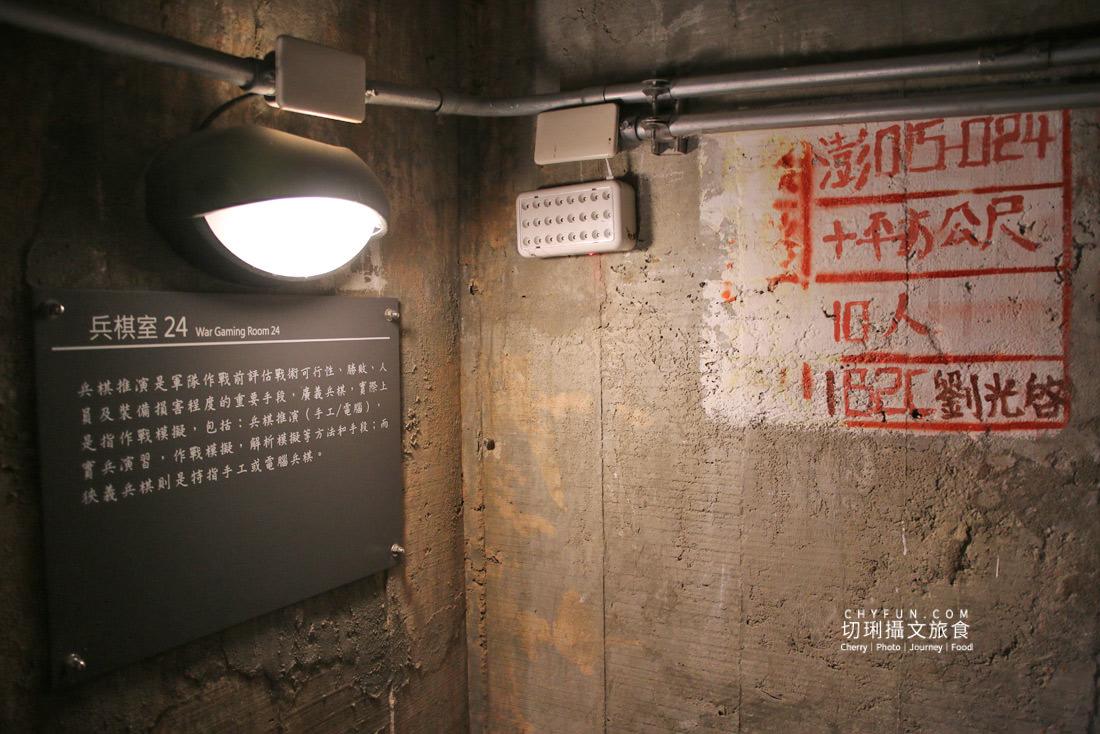 龍門閉鎖鎮地18 澎湖|龍門閉鎖陣地日治時期建物軍事迷要逛,坑道內感受昔日戰地風情