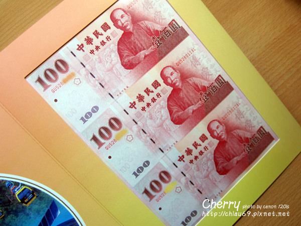 1461754848-5e9b7f8b32dc3d9d6605b6a5bf51b86b 生活|建國百年紀念鈔﹒就是要收藏