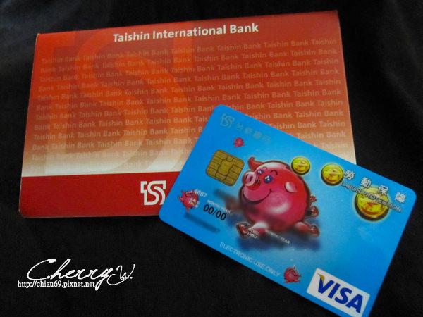 Visa金融卡-02.jpg