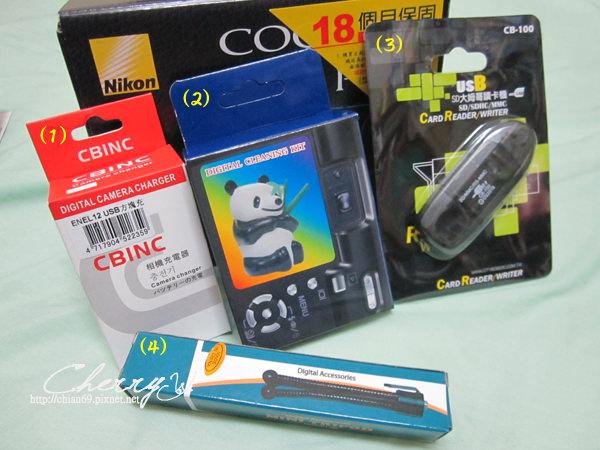 1461755262-d3e04825e816e6d8c21159903cafdc98 NIKON P300.我的第三台隨身機簡易開箱和單眼相機內袋
